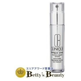 クリニーク スマートカスタムリペアセラム  30ml/1fl.oz (美容液)  CLINIQUE