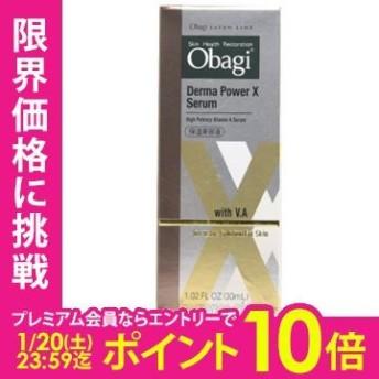 Obagi オバジ ロート製薬 ダーマパワーX セラム 30ml cs 【あすつく】