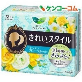 ロリエ きれいスタイル フレッシュフローラルの香り ( 72コ入 )/ ロリエ