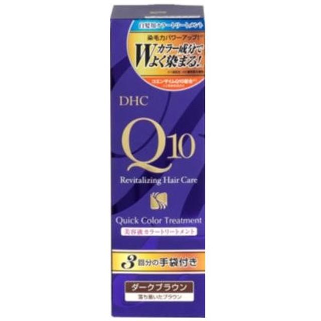 DHC Q10 クイックカラートリートメント ダークブラウン 150g まとめ買い(×3) 4511413307649(tc)
