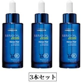 ロレアル プロフェッショナル セリオキシル デンサー ヘア 90ml リニューアル品 日本未発売  3本セット 並行輸入品