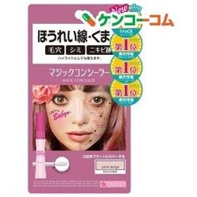 カリプソ マジックコンシーラー ピンクベージュ 明るめのお肌用 ( 6g )/ カリプソ