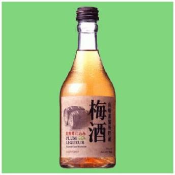 サントリー 山崎蒸溜所貯蔵 焙煎樽仕込み梅酒 14度 1000mlパック(3)