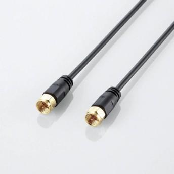 【在庫目安:お取り寄せ】ELECOM AV-ATNN70BK アンテナケーブル(ネジ式-ネジ式) 7m ブラック