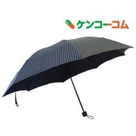煌 手動折りたたみ傘 インディゴストライプ ( 1本入 )/ 煌(kirameki)