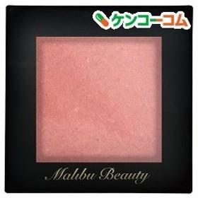 マリブビューティー シングルアイシャドウ ピンクコレクション 02 ( 1.6g )/ マリブ