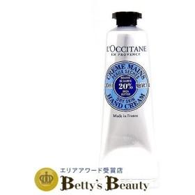 ロクシタン シア ハンドクリーム  30ml (ハンドクリーム)  L'occitane