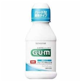 サンスター 「GUM(ガム)」リンス爽快タイプ(80ml) GUMリンスソウカイ80M(80m