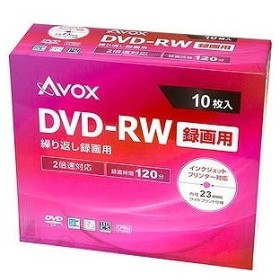 AVOX 録画用DVD−RW 1〜2倍速 10枚 120分(標準モード)/片面4.7GB DRW120CAVPW10A