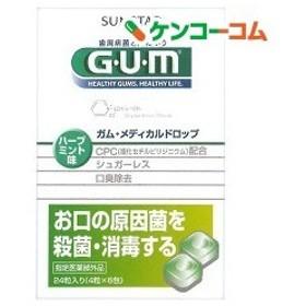 ガム(G・U・M) メディカルドロップA ( 24粒(4粒6包入) )/ ガム(G・U・M)