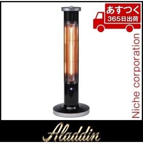 日本A.I.C. アラジン 遠赤グラファイトヒーター AJ-G9DF