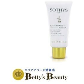 ソティス ハイドラプロテクティブクリーム  50ml/1.69fl.oz (デイクリーム)  Sothys