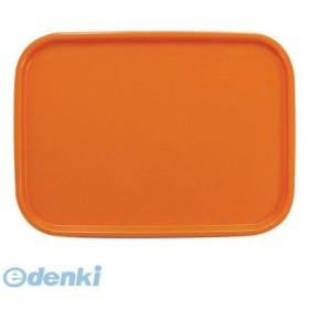 [ETL2003] カラーコレクショントレー 角 M オレンジ 4932903119663