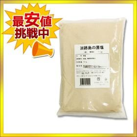 淡路島の藻塩(茶) 1kg