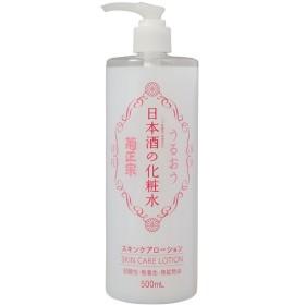 【ポイント最大25%】菊正宗 日本酒の化粧水【正規品】