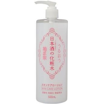 菊正宗 日本酒の化粧水【正規品】