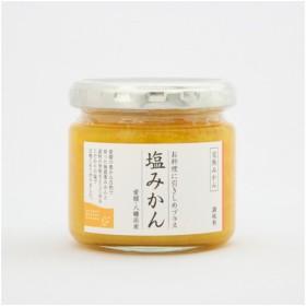 ミヤモトオレンジガーデン 塩みかん(完熟みかん)|4589976670098