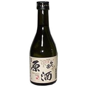 成龍酒造 御代栄 蔵元の味 原酒 生貯蔵酒 300ml|4941668211000(tc)
