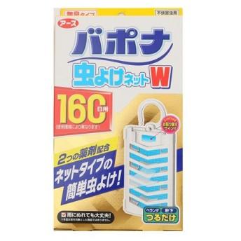 アース製薬 【オンライン特価】バポナ 虫よけネットW 160日用 (Men's、Lady's、Jr)