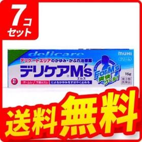 1個あたり869円 デリケアエムズ(M's) 15g 7個セット  第3類医薬品 プレミアム会員はポイント24倍