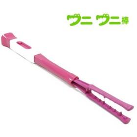 シーモス 深物洗浄ハンドル ワニワニ棒 ピンク W−01