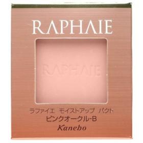 「カネボウ」 ラファイエ モイストアップパクト レフィル (ピンクオークル-B) 10.5g 「化粧品」