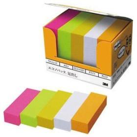3M エコノパック製品シリーズ 見出し 混色(5色) 100枚×25個パック 7001−P2