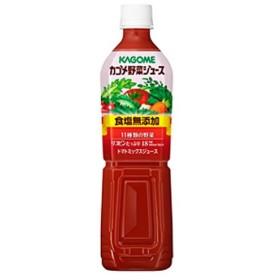 カゴメ 野菜ジュース 食塩無添加 720ml