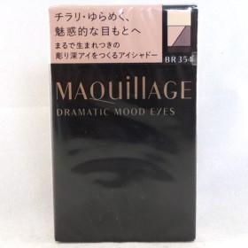 資生堂 マキアージュ ドラマティック ムードアイズ BR354 3g