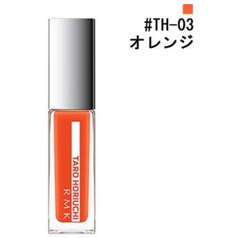 RMK (ルミコ) RMK ネイルポリッシュ #TH-03 オレンジ 7ml 化粧品 コスメ NAIL POLISH TH-03