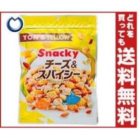 【送料無料】東洋ナッツ食品 トン イエロー スナッキー チーズ&スパイシー ミックスナッツ 175g×10袋入