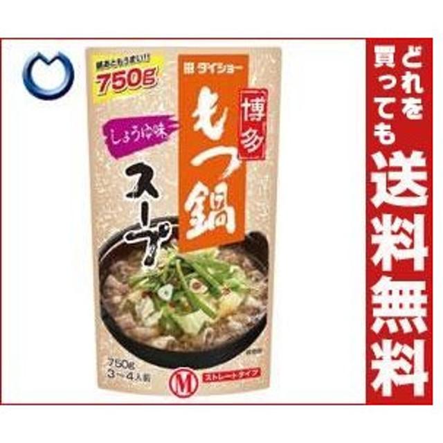 【送料無料】ダイショー 博多もつ鍋スープ しょうゆ味 750g×10袋入