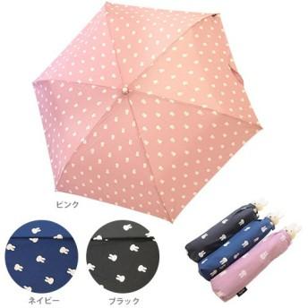 miffy<ミッフィー> 折りたたみ傘 <耐風傘・雨傘> 55cm 総柄プリント 3カラー 2051-mrc