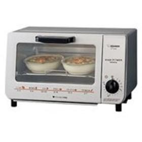 ET-VH22-SA(シルバー) 象印  こんがり倶楽部 オーブントースター ハイパワー1000W
