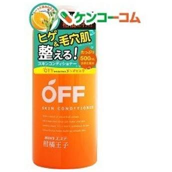 柑橘王子 スキンコンディショナー L ( 500ml )/ 柑橘王子