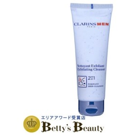 クラランス メン エクスフォリエイティング クレンザー   125ml (ゴマージュ・ピーリング)  CLARINS