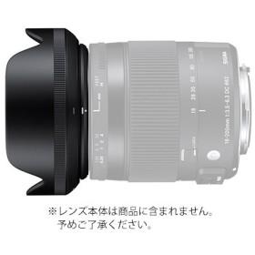 《新品アクセサリー》 SIGMA(シグマ)レンズフード LH676-01 〔メーカー取寄品〕