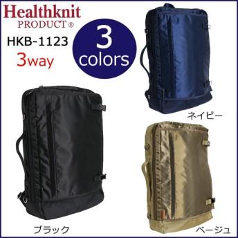 Healthknit ヘルスニット リュックサック 3way