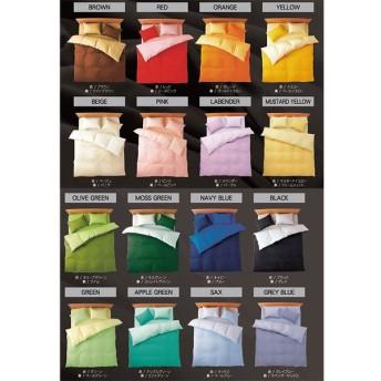 メリーナイト FROM フロムコレクション 敷布団カバー シングルサイズ 105X215cm オリーブグリーン