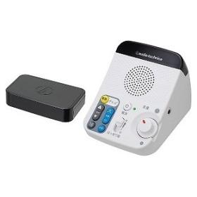 オーディオテクニカ 赤外線対応TV用スピーカー(リモコン付) AT‐SP450TV