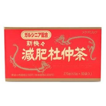 新快々減肥杜仲茶 ガルシニア配合