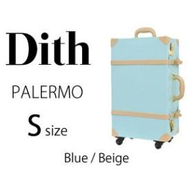 Dith/ディス  トランクキャリーケース  Sサイズ