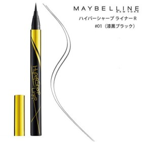 [メール便対応商品] メイベリン ハイパーシャープ ライナー R #01(漆黒ブラック)(TN045-2)