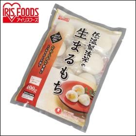 餅 お正月 モチ お餅 低温製法米の生まるもち シングルパック 400g アイリスフーズ