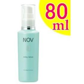 NOV ノブ3 ミルキィ ローション 80ml ( 乳液 ) 特価品 ( ノブ化粧品 / ノブ アクネ ) - 定形外送料無料 -wp