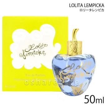 ロリータレンピカ LOLITA LEMPICKA ロリータレンピカ EDP 50ml(オーデパルファン) [香水]
