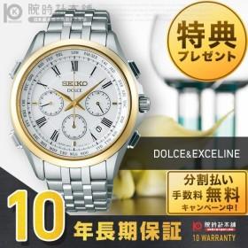 セイコー ドルチェ&エクセリーヌ SEIKO DOLCE&EXCELINE ソーラー電波 10気圧防水  メンズ 腕時計 SADA038