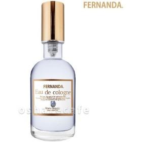 フェルナンダ マリアリゲルEDC 30ml(オーデコロン)(TN101-2)