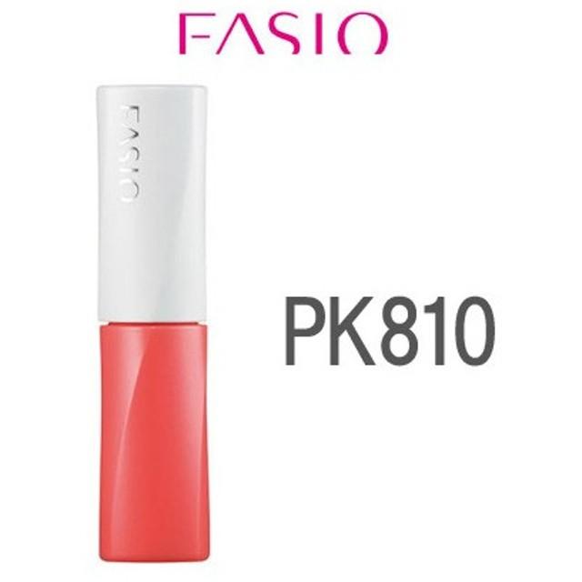 ウォータリー ルージュ PK810 6g コーセー ファシオ 取り寄せ商品 - 定形外送料無料 -