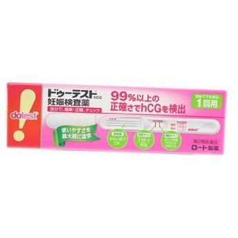 【第2類医薬品】ドゥーテストhCG 妊娠検査薬 1回用